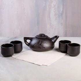 """Набор для чайной церемонии """"Иероглиф"""", 5 предметов: чайник 1 л, чашки 150 мл"""