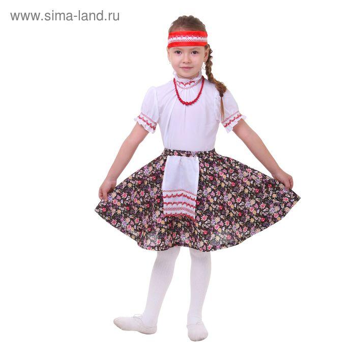 """Русский народный костюм """"Настенька"""", блузка, юбка с фартуком, повязка, р-р 30, рост 110-116 см"""