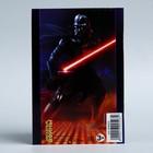 """Подарочный набор: блокнот 32 листа + ручка металл """"Темная сила"""", Звездные войны"""