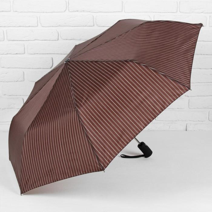 """Зонт полуавтоматический """"Полоска"""", R=49см, цвет коричневый"""