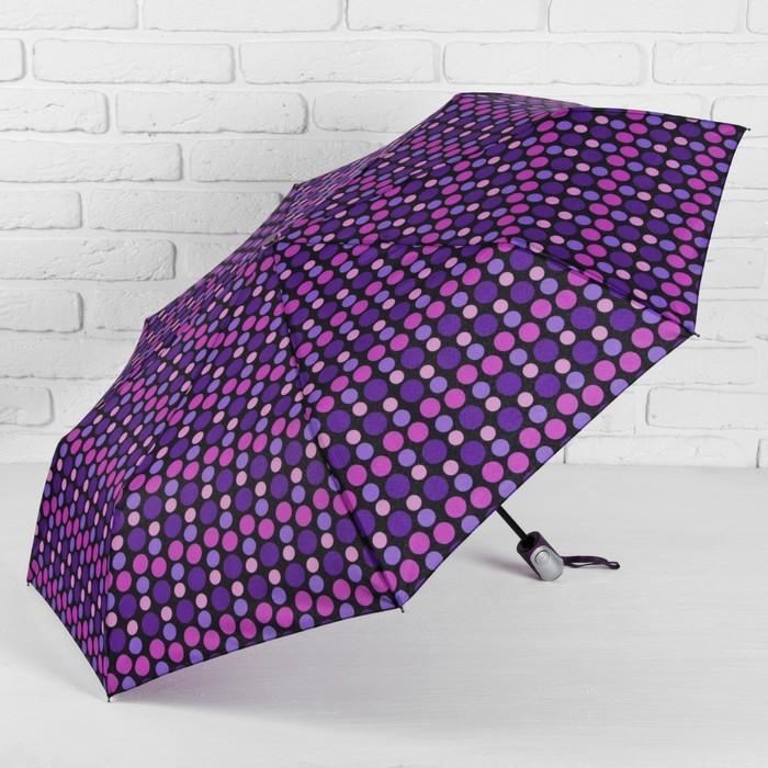 Зонт автоматический «Горох», 3 сложения, 8 спиц, R = 49 см, цвет фиолетовый