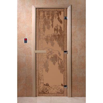 """Дверь для бани и сауны """"Берёзка"""" бронза, матовое, 8мм, УФ-печать, 190х70см"""