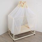 "Балдахин для кроватки ""Ромашка"", размер 150*400 см, цвет МИКС 7110"