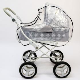Дождевик на коляску, с окном, цвет прозрачный