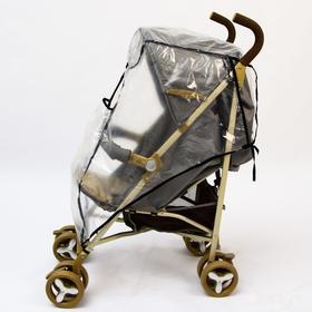 Дождевик на прогулочную коляску, цвет прозрачный