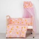 Комплект в кроватку (4 предмета), цвет розовый 7013 Роз