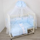 """Комплект в кроватку """"Бабочки"""" (7 предметов), цвет голубой 7062Гол"""
