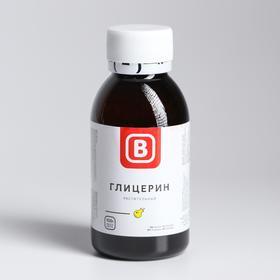 Cosmetic glycerin, 100 g.
