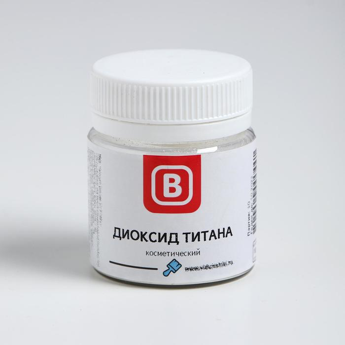 Диоксид титана косметика купить купить проф косметику лореаль