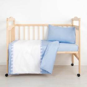 Детское постельное бельё (3 предмета), цвет МИКС 6035