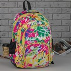Рюкзак школьный, отдел на молнии, 3 наружных кармана, 2 боковых кармана, усиленная спинка, цвет жёлтый/разноцветный