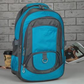 Рюкзак мол Классика, 32*19*45 отдел на молнии 4 нар кармана 2 бок сетки с пеналом серый вставка бирю Ош