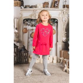 Платье с длинным рукавом для девочки, рост 122-128 см, цвет малиновый (арт. 857-AZ)