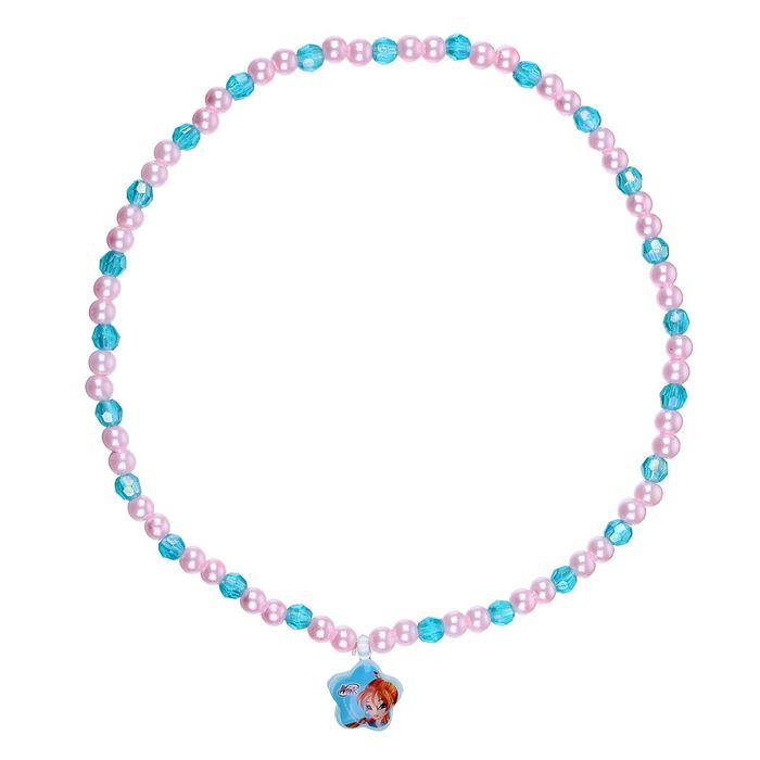 """Бусы детские с кулоном """"Winx"""" Bloom, цветочки, цвет голубо-розовый"""