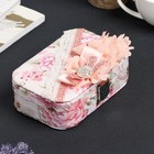 Box textile for decorations Provence 5х10х15 cm