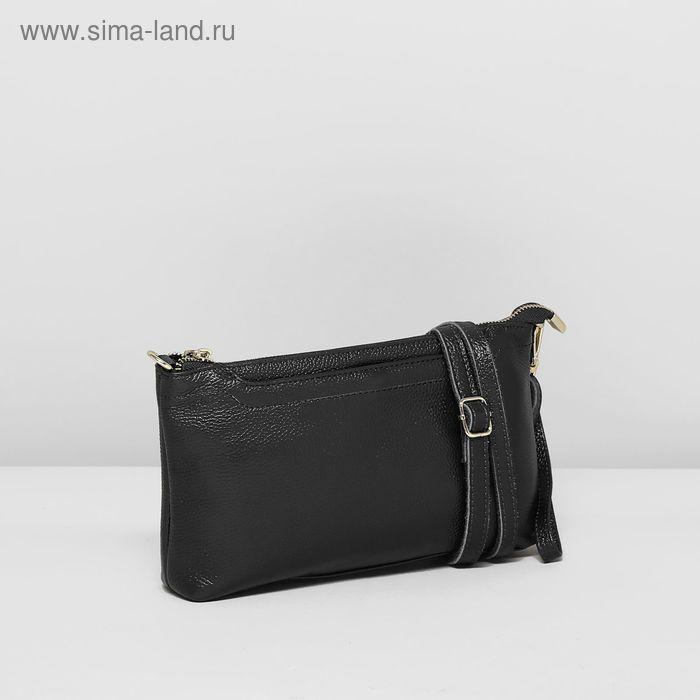 Клатч женский на молнии, 1 отдел с перегородкой, ручка, 2 наружных кармана, длинный ремень, цвет чёрный
