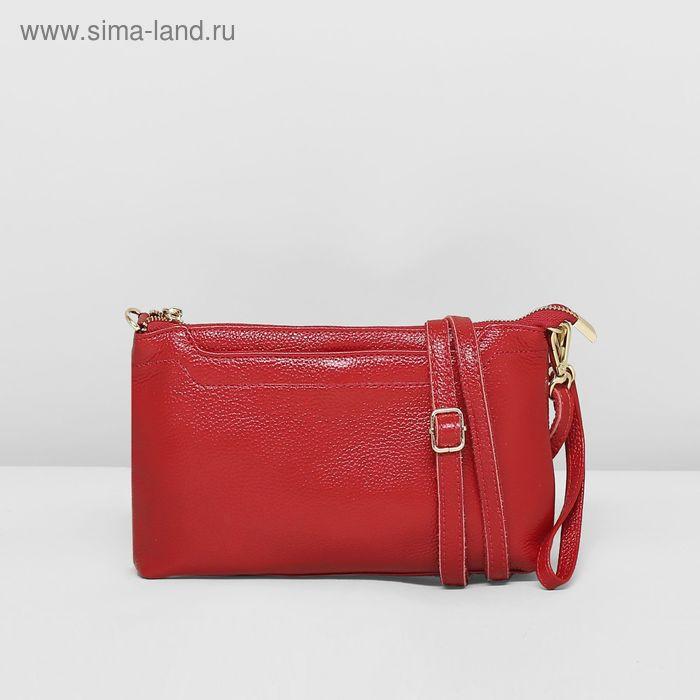 Клатч женский на молнии, 1 отдел с перегородкой, ручка, 2 наружных кармана, длинный ремень, цвет красный