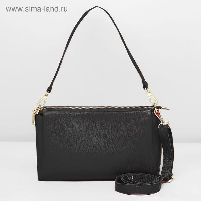 Сумка женская на молнии, 3 отдела, наружный карман, регулируемый ремень, цвет чёрный