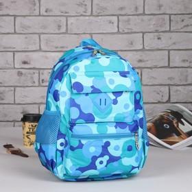 Рюкзак подр Дизайн, 24*11*0, отдел на молнии, 2 нар кармана, 2 бок сетки, синий Ош