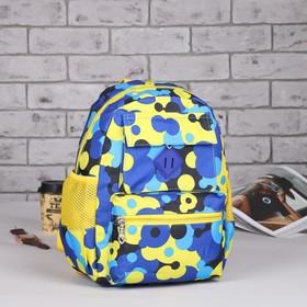 Рюкзак подр Дизайн, 24*11*0, отдел на молнии, 2 нар кармана, 2 бок сетки, желтый Ош