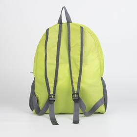Рюкзак складной, отдел на молнии, наружный карман, 2 боковых кармана, цвет зелёный