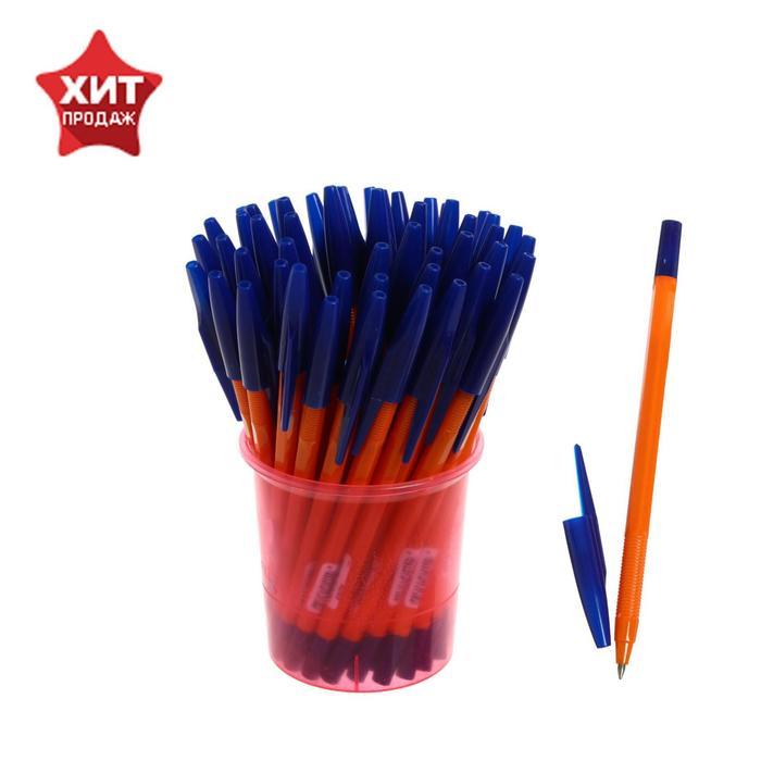Ручка шариковая «Стамм» 333 ORANGE, узел 0.7 мм, чернила синие на масляной основе, стержень 130 мм