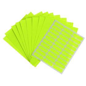 Набор 10 листов ценники самоклеящиеся 33*11мм 30шт на 1 листе флуоресцентные МИКС Ош