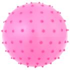 Мячик массажный, цветной, матовый, микс, в пакете