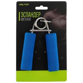 Эспандер кистевой с неопреновыми ручками, нагрузка 10 кг, цвета МИКС