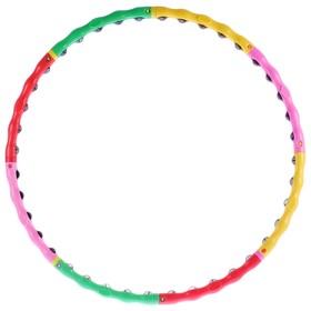 Обруч с массажными колёсиками, разборный, d=98 см, толщина 3 см, разноцветный