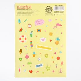 Бумажные наклейки Summer time, 11 х 16 см