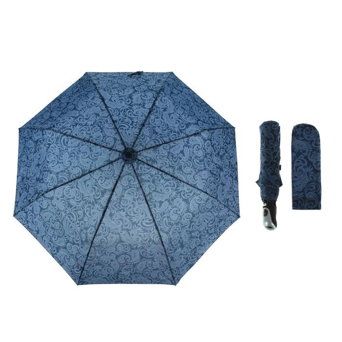 """Зонт полуавтоматический """"Огурцы"""", R=55см, цвет тёмно-синий"""