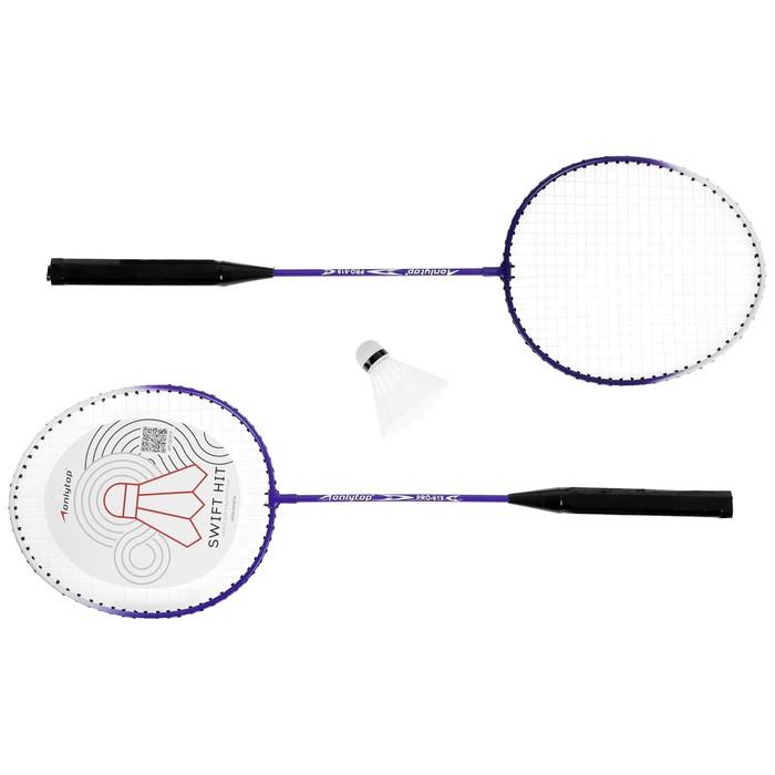 Бадминтон GREEN, набор 4 предмета: 2 металлические ракетки, волан, чехол, цвета МИКС