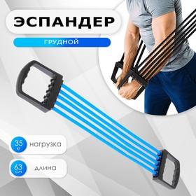 Эспандер, пластиковые ручки, до 35 кг, цвета МИКС