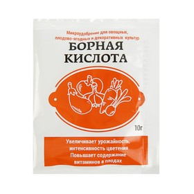 Борная кислота, Зеленое сечение, 10 г (комплект из 10 шт.)