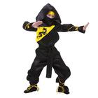 """Карнавальный костюм """"Ниндзя"""", р-р 32, рост 128 см, цвет чёрно-жёлтый"""
