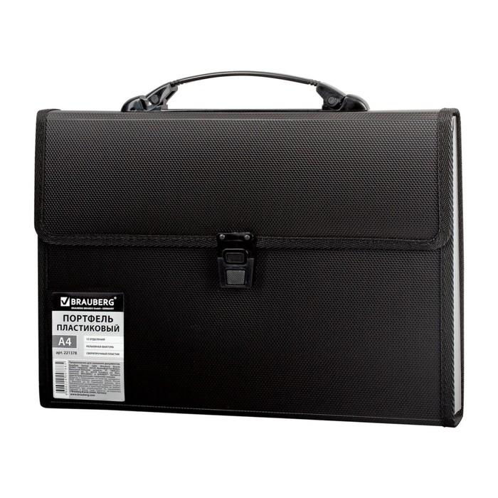 Портфель пластиковый А4, 332х245х35мм, 13 отделений, текстура, пластиковый индекс, черный