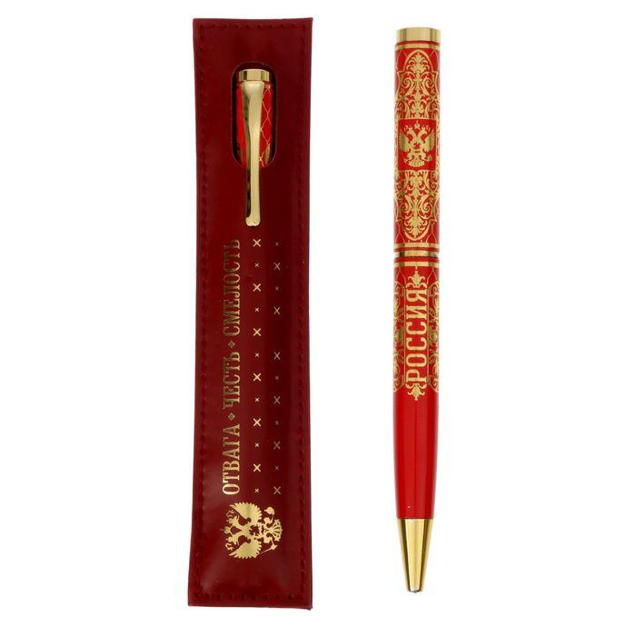 """Ручка подарочная """"Отвага. Честь. Смелость"""" в чехле из экокожи - фото 366926098"""