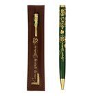 """Ручка подарочная """"Самому лучшему учителю"""" в чехле из экокожи"""