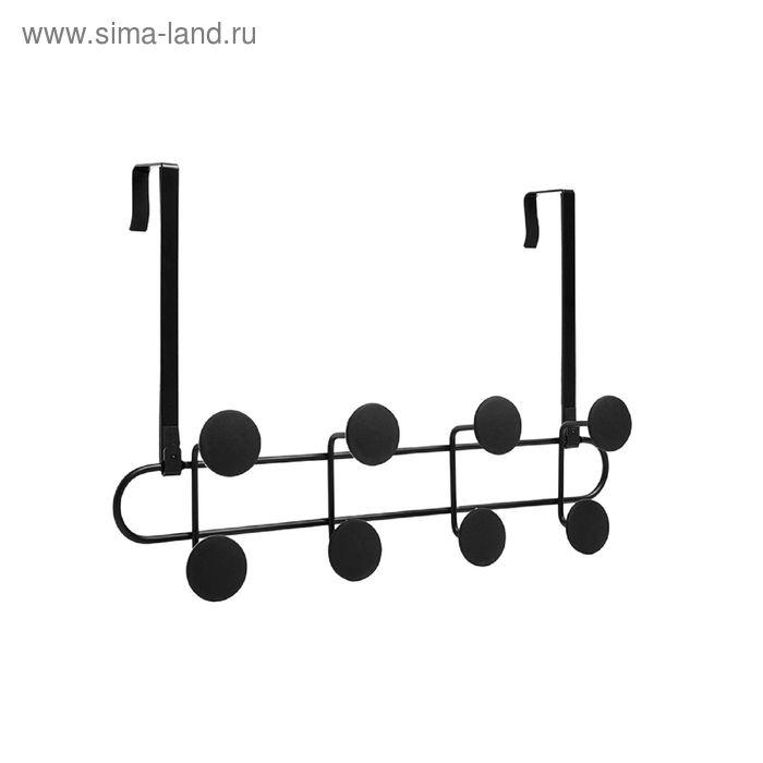 Вешалка надверная на 8 крючков, YOOK, чёрный