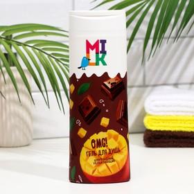 Гель для душа Milk шоколадный, увлажняющий, 400 мл