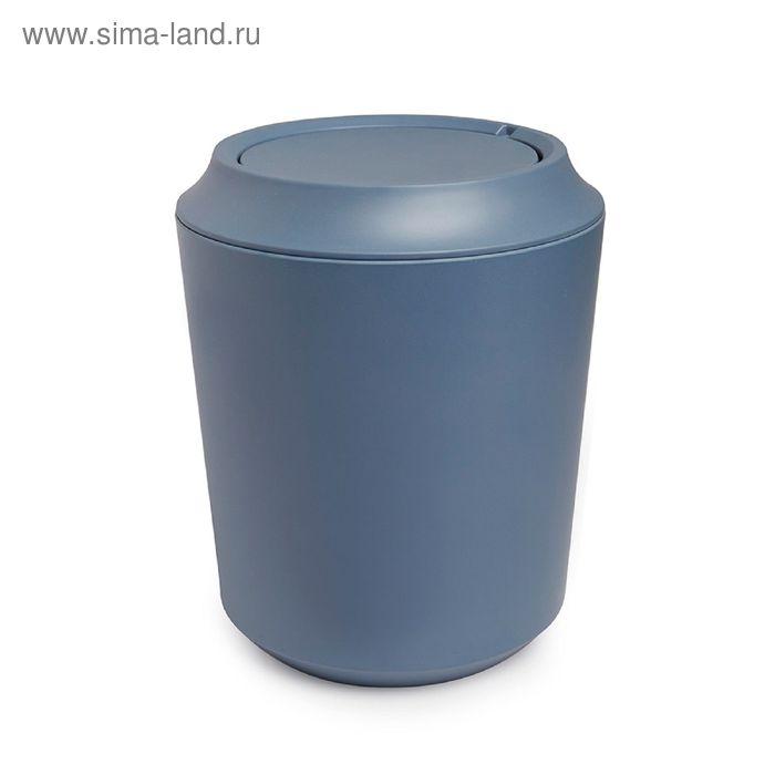 Корзина для мусора FIBOO, дымчато-синяя