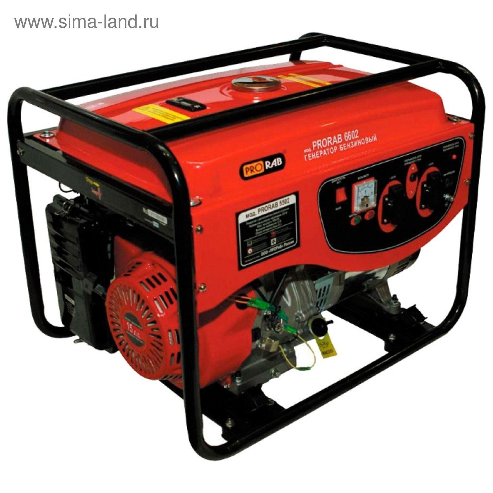 Одноцилиндровый бензиновый генератор сварочный аппарат 200 а y