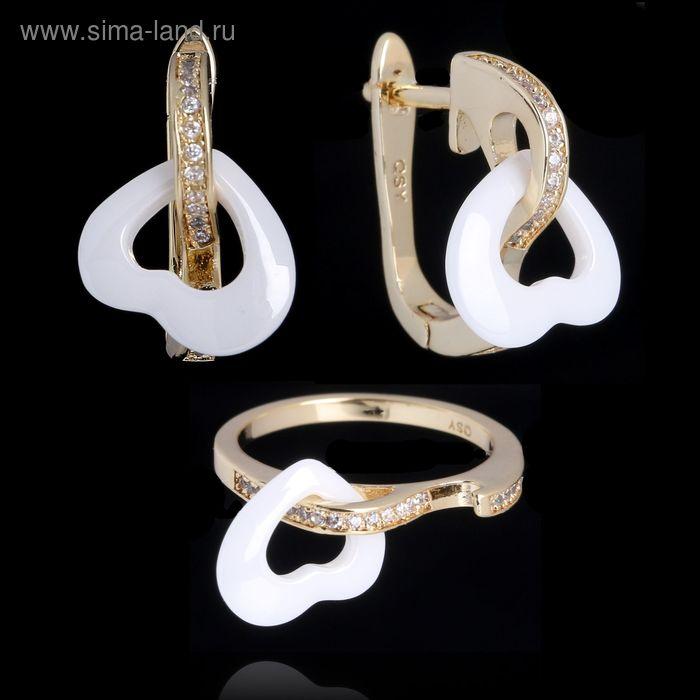 """Гарнитур 2 предмета: серьги, кольцо """"Керамика"""" сердечко, цвет белый в золоте, 18 р-р"""