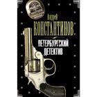 русские книги с захватывающим сюжетом