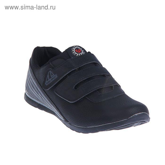 Кроссовки мужские арт. A336-6-43 (черный) (р. 43)