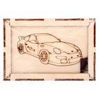 """Набор  5 в 1 """"Машина спортивная"""" фоторамка 10*15 картина, магнит, трафарет, подвеска 72007"""