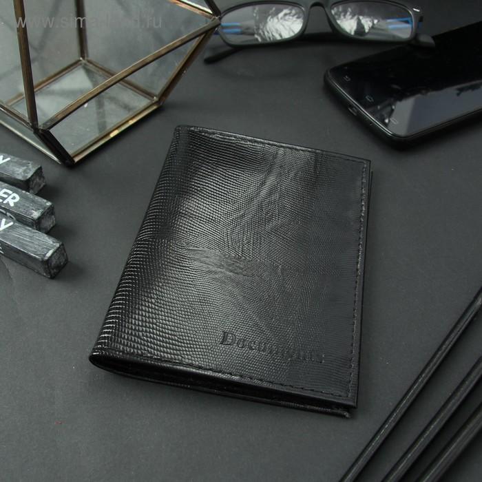 Обложка д/автодокументов+паспорт ВП124к, 10*1*13, черный игуана 79