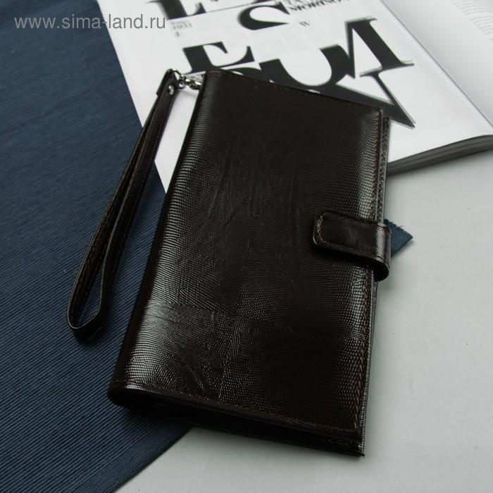 Пормтоне мужское, 3 отдела, для карт, для монет, с ручкой, цвет коричневый