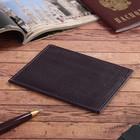 Обложка для документов, 5 карманов для карт, флотер, цвет фиолетовый